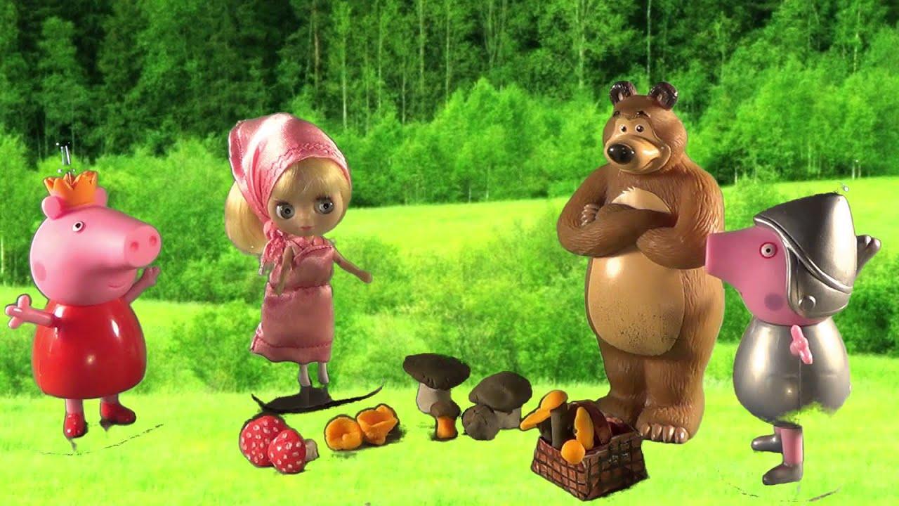 Маша и медведь набрали грибов - МУЛЬТФИЛЬМ Свинка Пеппа и Джордж. серия 24