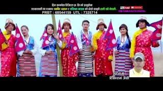 Hit Nepali Lokdohori Geet Hami Sabai Nepali 2015/2072 By Kiran Babu Pun
