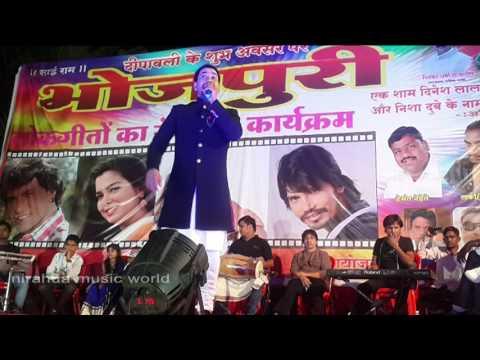 Dinesh Lal Yadav
