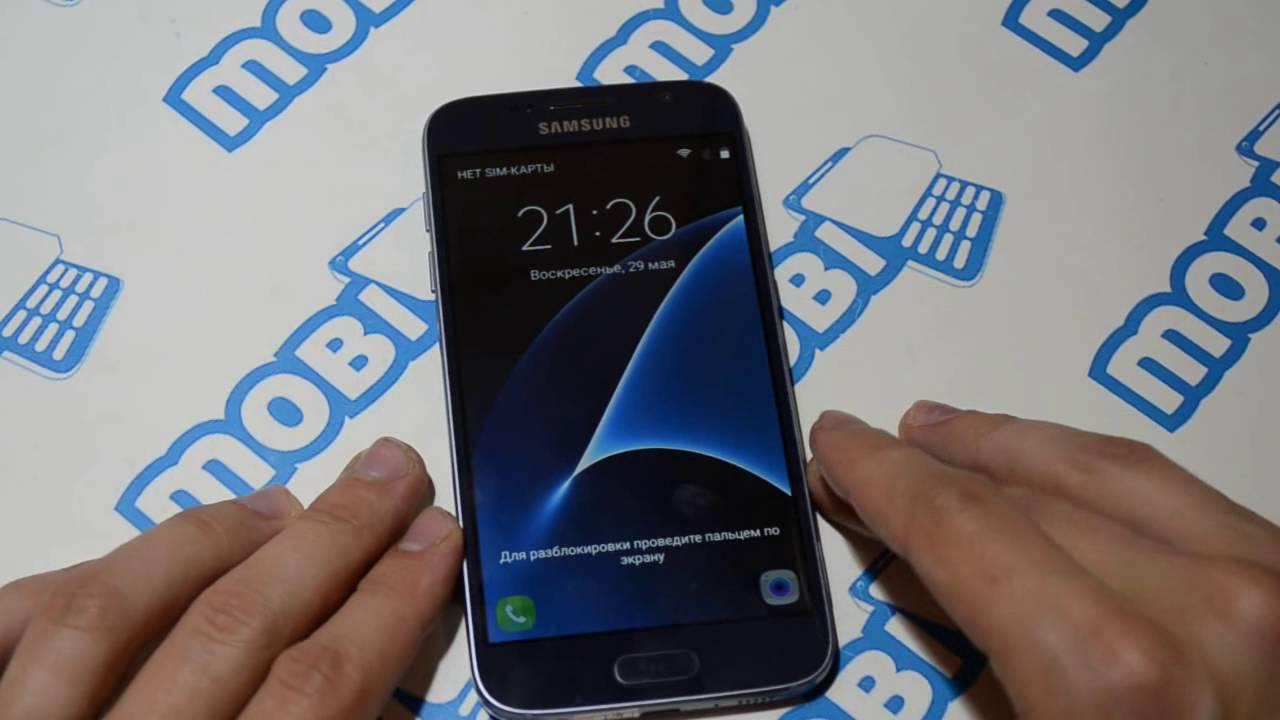 Бесплатные объявления о продаже смартфонов и телефонов самсунг галакси s7, галакси s6, grand prime, самсунг а5 в россии. Самая свежая база объявлений на avito. Самсунг с7 эдж. 16 000 ₽. Возможна доставка.