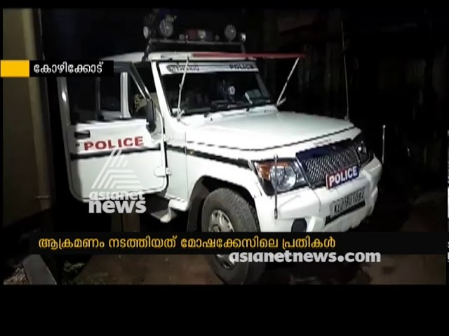 Culprits attacked cops in Police station | FIR 2 JUL 2018
