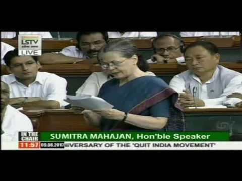 Congress President Smt. Sonia Gandhi Speaks In Lok Sabha On 75 Years Of Quit India Movement