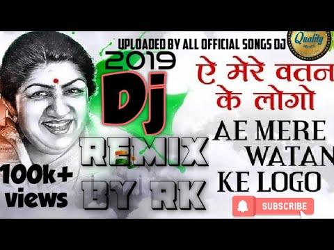 A Mere Watan Ke Logo Dj Remix By Pk Dj