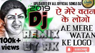 A mere watan ke logo Dj remix by RK