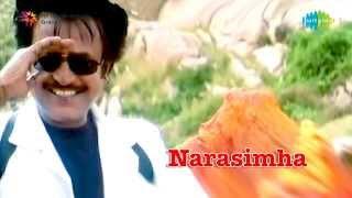 Narasimha   Na Peru Narasimha song