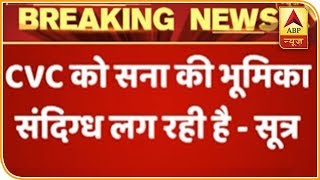 CVC Suspects Satish Sana's Role In CBI Corruption Case: Sources | ABP News