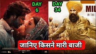Box Office Collection Of Kalank, Kesari Total Box Office Collection,Akshay Kumar,Varun,Review Bazaar