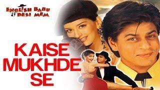 Kaise Mukhde Se - English Babu Desi Mem | Shahrukh Khan & Sonali Bendre | Asha Bhosle | Nikhil Vinay