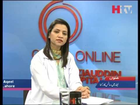 Clinic Online Full Episode# 610 | 12 May 2017 | HTV