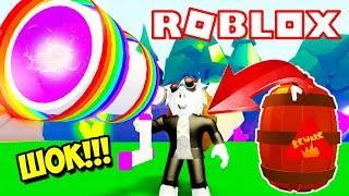 Roblox Shrink Ray Simulator Codes Wiki