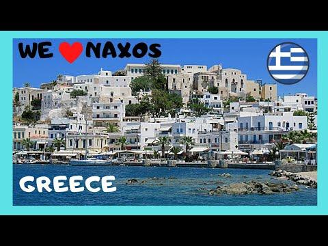Island of NAXOS (ΝΑΞΟΣ), the beautiful OLD VENETIAN MARKETS (GREECE)