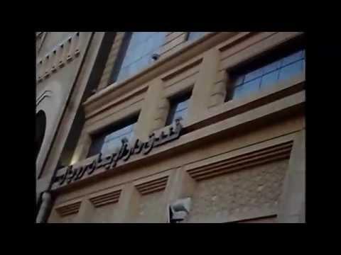 كل الفنادق بشارع أجياد مكة المكرمة  All Hotels in Ajyad St. Makkah