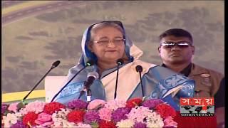 পদ্মা সেতুর নামফলক উন্মোচন অনুষ্ঠানে ড.ইউনুস প্রসঙ্গে প্রধানমন্ত্রী   Padma Bridge Update   Somoy TV