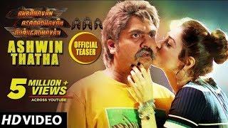 AAA - Ashwin Thatha Trailer HD | Simbu