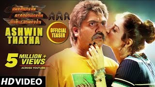 AAA - Ashwin Thatha Official Teaser    STR,Tamannaah    Yuvan Shankar Raja    Adhik Ravichandran