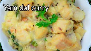 Curry recipe - Yam curry - Senaikilangu kootu - Kootu recipe - Yam recipes - Quick curries - Curry