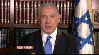 Netanyahu: We will never negotiate with a government backed by Hamas