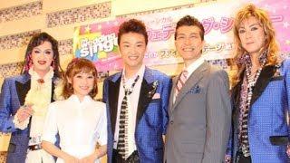 元「モーニング娘。」の高橋愛さんが出演するミュージカル「ウェディン...