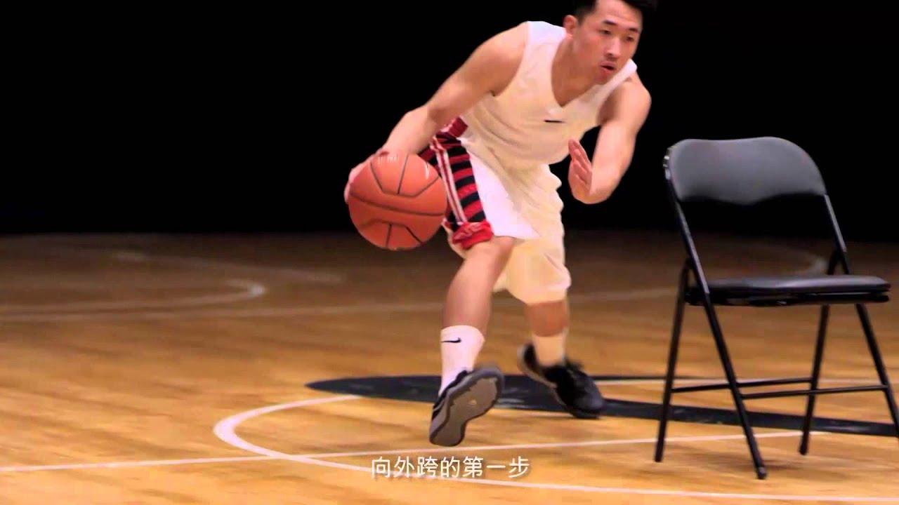 【PRO - NIKE籃球專業訓練課程】第十三集 - YouTube