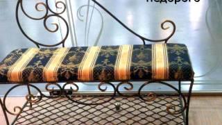 Кованая банкетка в прихожую купить в Днепропетровске Днепре в Украине(, 2017-03-23T12:15:25.000Z)