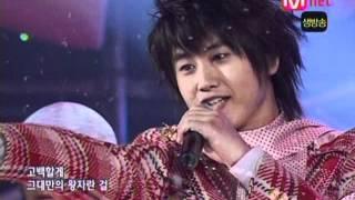 060105 SS501 Snow Prince No 1 Encore