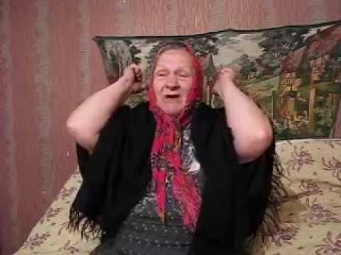 Баба Валя говорит