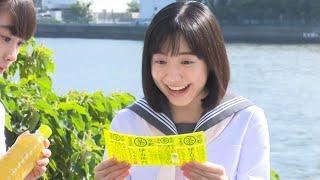 芦田愛菜、制服姿で運試し 「大吉」引いて満面の笑み 「伊右衛門」CM