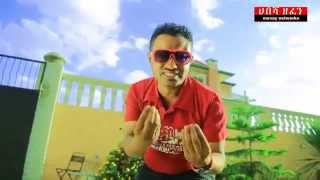 New Ethiopian Music 2014, Ney ney mewded by Sami Ahmed