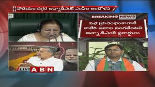 ABN Debate on TDP No Confidence Motion Against Modi Govt | Part 5