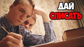 сКЕТЧ//ТИПЫ СОСЕДЕЙ ПО ПАРТЕ