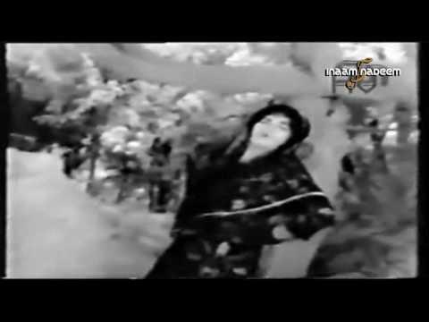 Noor Jehan -  Allah Di Sonh Tu Naein Disda - Sau Din Chor Da  (1969), Remembering Master Abdullah