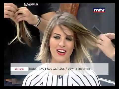 Fadia El Mendelek MakeOver 25 09 2015