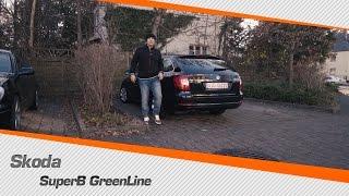 Skoda Superb GreenLine из Германии