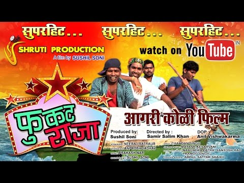 Fukat Raja ( Official Promo )