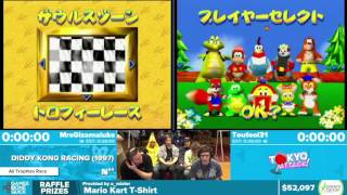 Diddy Kong Racing by MrsGizamaluke, Toufool31 in 25:07 - Awesome Games Done Quick 2016 - Part 8