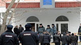 В Томске школьник расстрелял детей Новости России