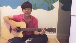 GIN TUẤN KIỆT | Yêu Em Từ Cái Nhìn Đầu Tiên | Guitar Version