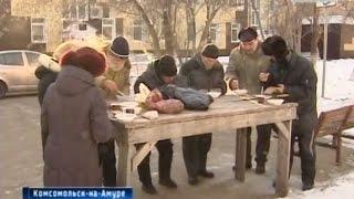 Вести-Хабаровск. Кормление бомжей