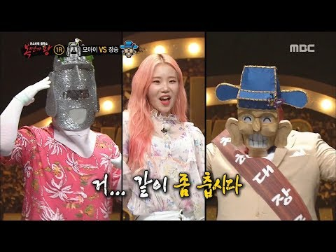 [King of masked singer] 복면가왕 - 'moai'&'Korean traditional totem pole'&JOOE individual 20180624