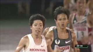男子10000m 決勝 第100回日本陸上競技選手権大会