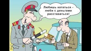 Ростов!Развод от полиции на Аксайском посту!