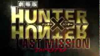 [TRAILER] Hunter x Hunter   The Last Mission
