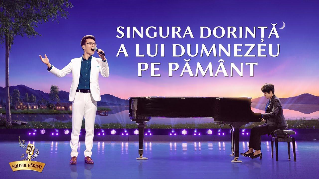 """Cântec de laudă 2020 """"Singura dorință a lui Dumnezeu pe pământ"""""""