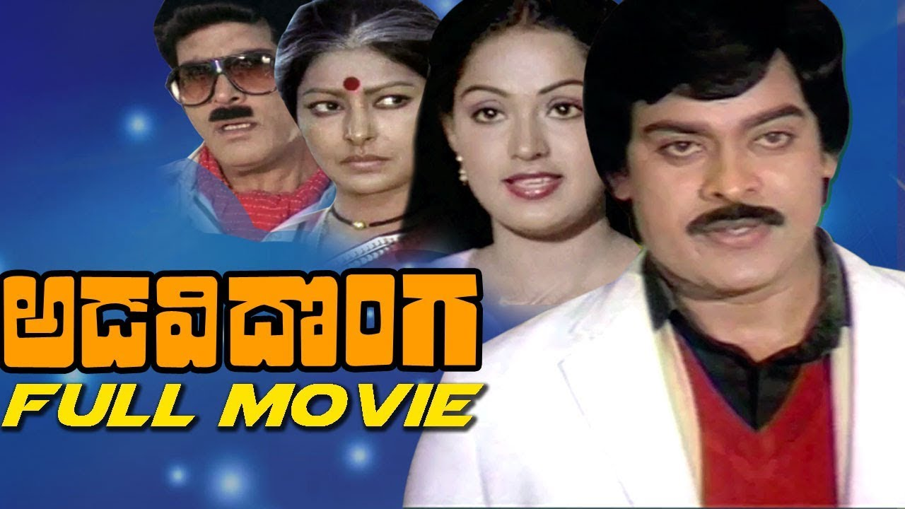 Adavi Full Movie
