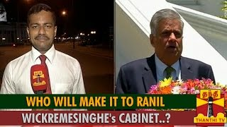 Special Report : Who will Make it to Ranil Wickremesinghe's Cabinet..? - Thanthi TV
