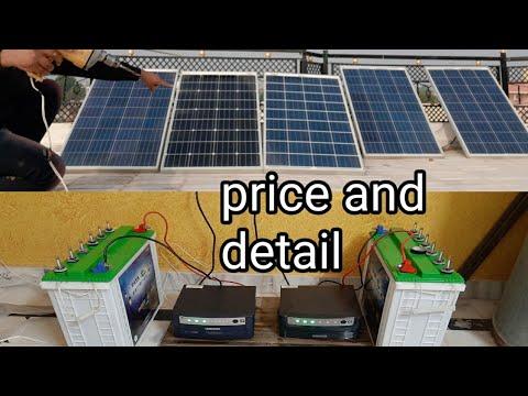 ▶️ Solar penel price aur detail