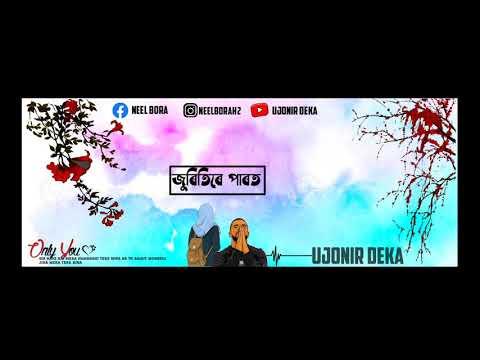 Shillongre Gadhuli    Sweet Romantic Status    30sec Status Video    Lyrical Status Video