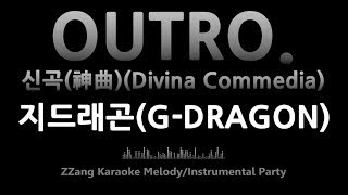 Download mp3 : http://www.m-wav.com (rep.korea) http://www.zzangkaraoke.com (worldwide) naver tv https://tv.naver.com/zzangkaraoke the music...