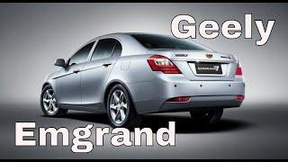Geely Emgrand ec7 2011. Состояние кузова после 7 лет эксплуатации