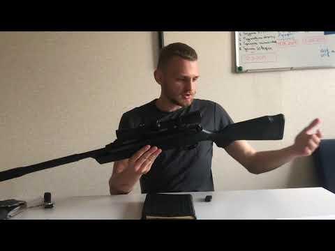 Лучшая бюджетная пневматическая винтовка Hatsan Striker Alpha